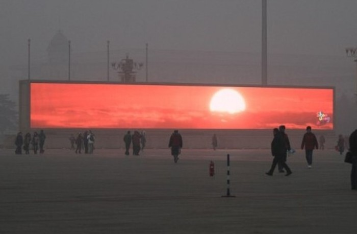 Fake Sunrise in Beijing