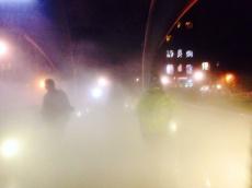 Bristol Fog Bridge - Fujiko Nakaya I