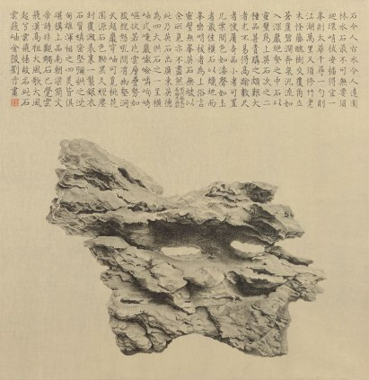 floating-rock-2012-liu-dan-collection-of-marcus-and-debbie-flacks-liu-dan