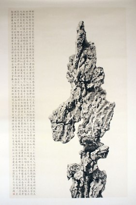 scholars-rock-2013-liu-dan-nanshun-shanfang-collection-liu-dan