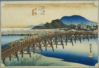 Hiroshige - The Fifty-three Stations of the Tōkaidō