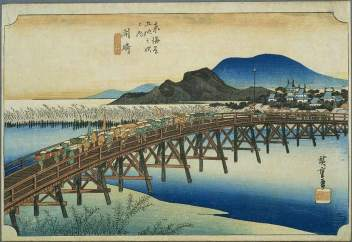 Hiroshige - The Fifty-three Stations of the Tōkaidō