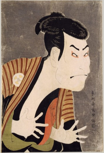 Kabuki Actor Ōtani Oniji III as Yakko Edobei in the Play The Colored Reins of a Loving Wife (Koi nyōbō somewake tazuna), by Tōshūsai Sharaku (Japanese, active 1794–95), 1794.