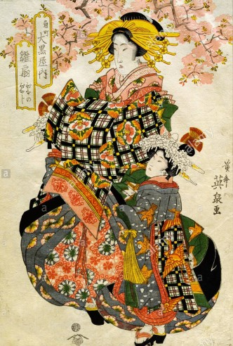 Keuai Eisen - The courtesan Hinaogi of the Daikoki House (1)