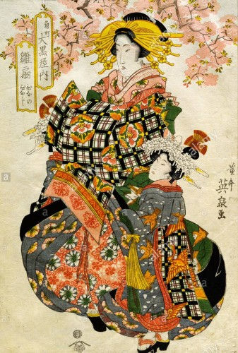 Keuai Eisen - The courtesan Hinaogi of the Daikoki House (1)